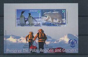 [3184] Belgium 2009 Antartic good sheet very fine imperf