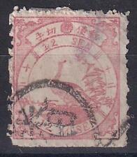 Japan 1875 SG 61, Wild Goose 12 Sen Syl 1, Used/No Gum/Hinged CV £160