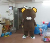 Brown Bear Mascot Costume Christmas Cosplay Fancy Dress Halloween Adults Parade