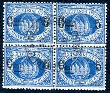 SAN MARINO 1892 8K gestempelt KOPFSTEHER im VIERERBLOCK (J9000
