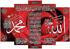 "Large 5 Panel Islamic Calligraphy Wall Art Canvas 36""x56"" Allah Muhammad Rose"