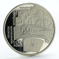 KM# 42 DECLARATION of UPR Republic INDEPENDENCE Ukraine 2 Hryvnia Coin 1998