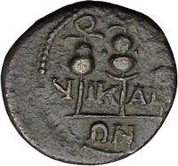 SEVERUS ALEXANDER 222AD Nicaea Bithynia LEGIONARY STANDARDS Roman Coin i48719