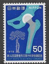 JAPAN 1978 KYOTO WORLD CONGRESS 1v MNH