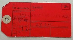 ISRAEL 1984 TEL AVIV AIRMAIL AV 8 BULK MAIL TAG FOR 2ND CLASS AIRMAIL TO U. K.