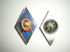 ORIGINAL SOVIET MILITARY ACADEMY GRADUATE BADGE