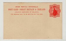GB - QV: Postal Stationery postcard (C25281)