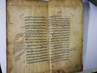 Antique Handwritten Complete Arabic Manuscript 200-300 Years Old