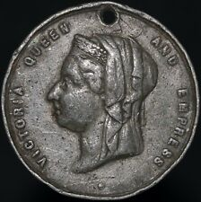 More details for 1887 | victoria 'born, ascended, crowned, married, jubilee' medal | km coins