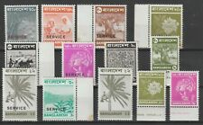 A STOCK CARD OF  STAMPS  FROM BANLADESH  1973 SOME SERVICE STAMPS.