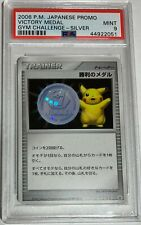 Pokemon 2006 Japanese Promo Gym Challenge Silver Victory Medal PSA Mint 9
