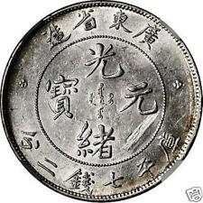 062 China (1890-1908) Kwangtung Dragon Dollar LM-133 Y-203 NGC AU Details