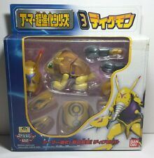 Rare Japanese Bandai Digimon Armor Digivolving Armadillomon Digmon Action Figure