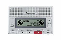 Panasonic IC Recorder Bibouroku 8GB Silver RR-SR30-S Japan Import With Tracking