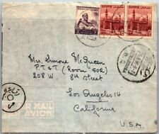 GP GOLDPATH: EGYPT COVER 1956 AIR MAIL _CV558_P13