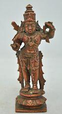 Antique Copper God Rama Idol Figurine Original Old Very Fine Hand Engraved