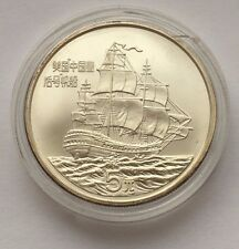 1986 THE EMPRESS OF CHINA SILVER PROOF 5 YUAN FIRST AMERICAN SHIP TO CHINA