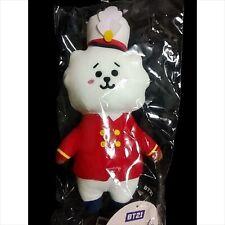 RJ BT21 1st Anniversary Plush Doll Stuffed BTS Japan Official  FC Limited
