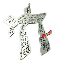 JEWISH CHAI PENDANT WITH PROTECTION BLESSING IN HEBREW - Ana BeKoach