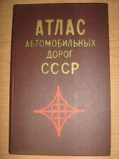 1972 Атлас автомобильных дорог СССР Vintage Russian Atlas of roads of the USSR
