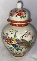 """Vintage Japan Satsuma Porcelain Ginger Jar Vase Urn Peacock Cherry Blossom 9"""""""