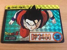Postal Dragon Ball Z DBZ Carddass Hondan Pieza 22 #212 Prisma VERSIÓN COREANO
