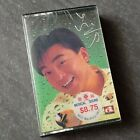 B1 - Lui Fong 吕方 = 马来西亚版 磁带 未拆 Malaysia Cassette sealed