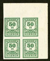 Japan Stamps # 50y VF Unused 50Y Green Revenue Block Of 4 Imperf