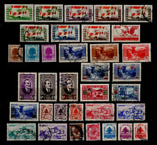 LEBANON: 1940'S STAMP COLLECTION