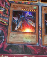 YUGIOH JAPANESE SUPER RARE CARD CARTE TLM-JP010 Ultimate Insect LV7 OCG JAPAN **