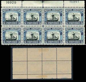U.S. PLATE BLOCKS 621  Mint (ID # 99411)