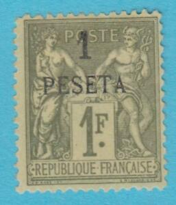 FRENCH MOROCCO 7 MINT HINGED OG *  NO FAULTS VERY FINE !