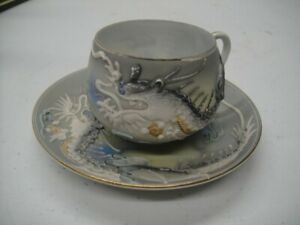 Vintage Moriage DBL Nude Geisha Lithopane Demitasse Tea Cup & Saucer Dragonware