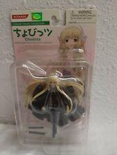 Konami Figure Collection Chobits Chi Black Vinyl Figure Chii Clamp Kodansha