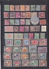 EGYPTE SOUDA. NYASSA 54 vieux timbres dont egypte hotel   cote ??