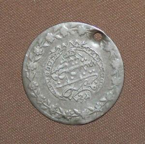 ANTIQUE 1223/24 OTTOMAN TURKISH 20 PARA COIN MAHMOUD II 1808 - 1839