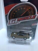 Greenlight GL Muscle 1/64 Scale 13190-B - 1970 Plymouth Hemi Cuda - Gold/Black