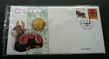 China Year Of The Ox 1997 Cow Lunar 中国牛年邮币封 FDC (coin cover) *rare *see scan