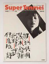 06452 Nobuyoshi Araki Super Tenmei Japanese Nude Photo Magazine Takeshi Kitano
