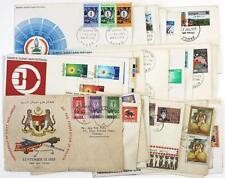 Malaysian Decimal Stamps