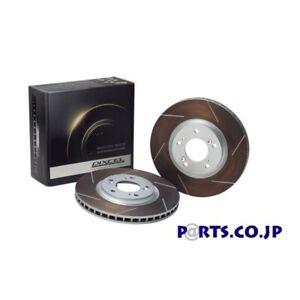 DIXCEL Front Brake disc Rotor HS type For HU12 Blue Bird