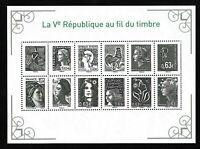 Bloc Feuillet 2013 N°F4781 - La 5ème République au fil du Timbre - Cote 36,00 €