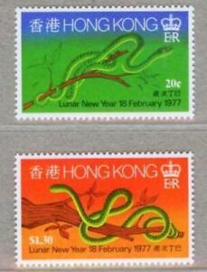 HONG KONG 1977 New Year of Snake stamps