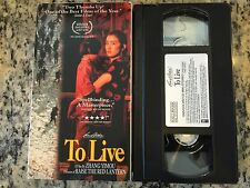 TO LIVE RARE OOP VHS 1995 GE YOU, YIMOU ZHANG, GONG LI CHINESE WITH ENGLISH SUBS