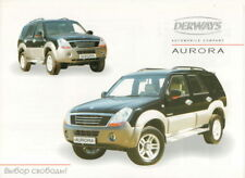 Derways aurora suv (huanghai assembled in Russia) _ 2007 folleto/brochure