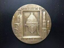 RUSSIA / Russian Bronze Medal Issued to Honor Moscow Kremlin Museums / RARE. M67