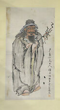 Chinese  Water  On  Paper  Scroll  Painting   46