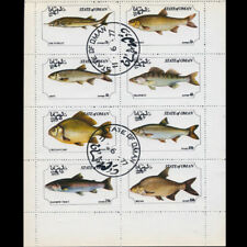 OMAN STATE MINI SHEET OF 8 1977 FISH