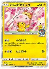 Pokemon Card Japanese - Cherry Blossoms Afro Pikachu 211/SM-P - PROMO HOLO MINT