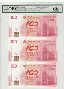 2012 HONG KONG 100 DOLLARS UNCUT SHEET OF 3 PMG 66 EPQ GEM UNC